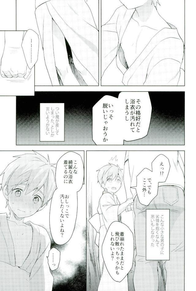 Natsumatsuri de Mako Chanto. 7