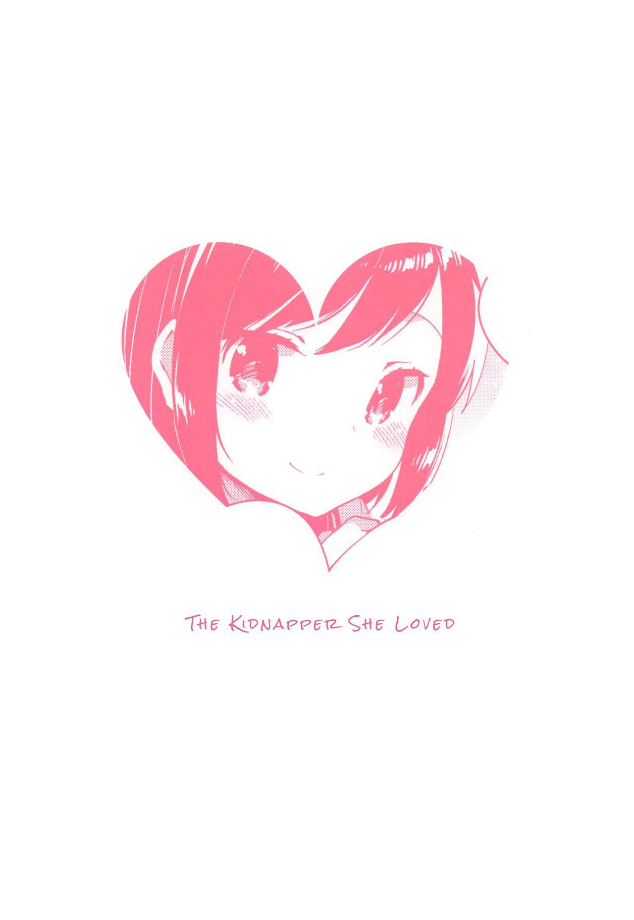 Kanojo ga Aishita Kidnapper   The Kidnapper She Loved 33