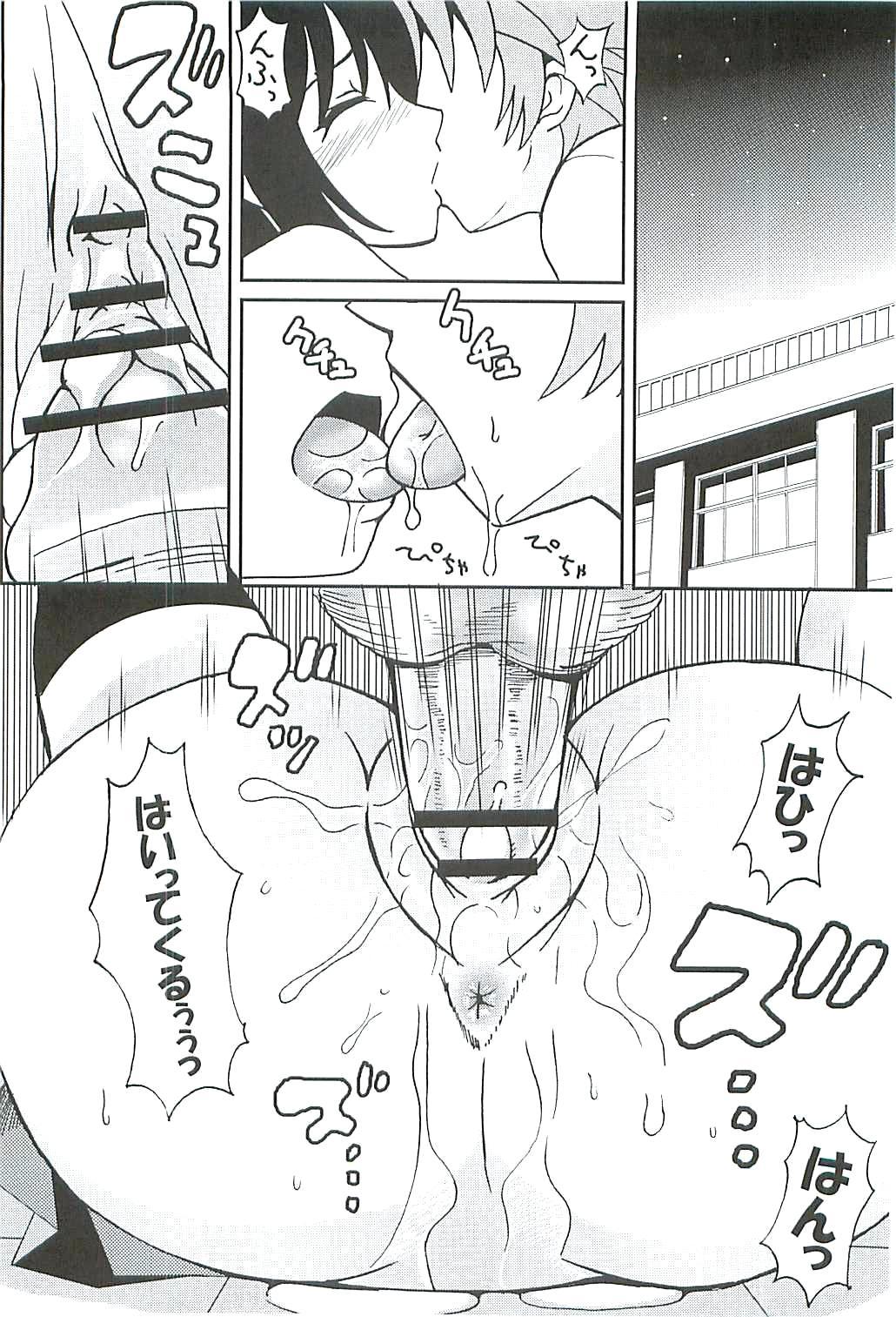 ToLOVE Ryu 5 16