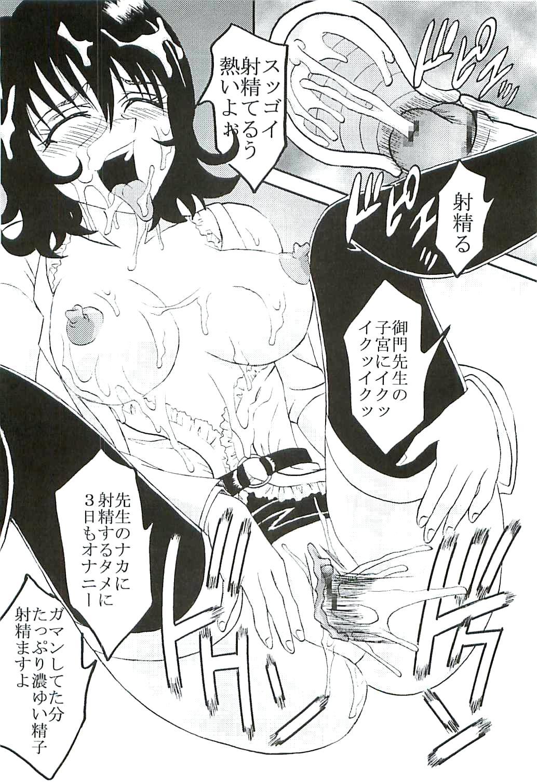 ToLOVE Ryu 5 48