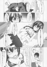 Kouhai-chan ni Eroi Koto Sareru Hon 4 8
