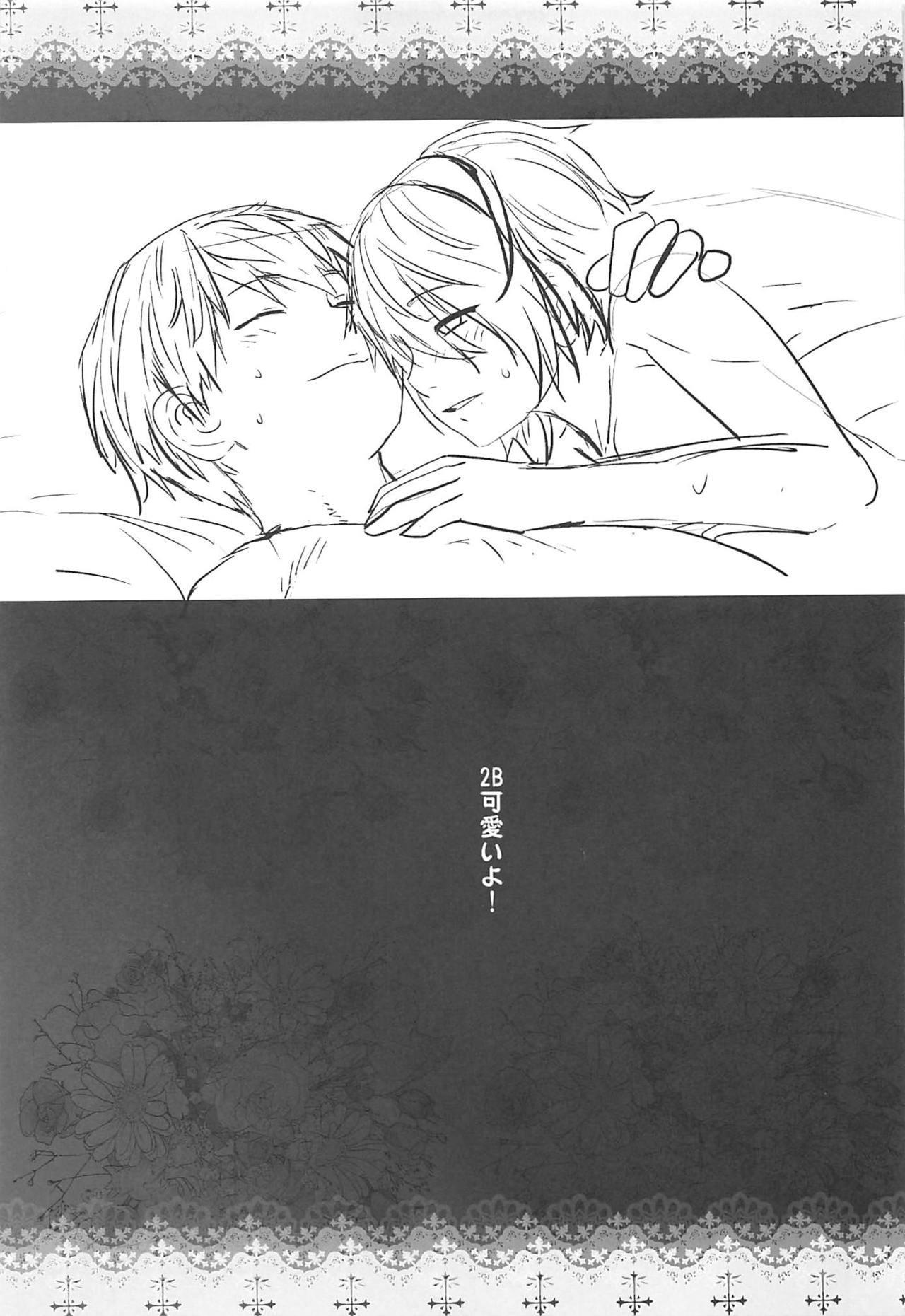 Masamune ga Imouto ni Onanie Shite Iiyo to Iwareta node… 23