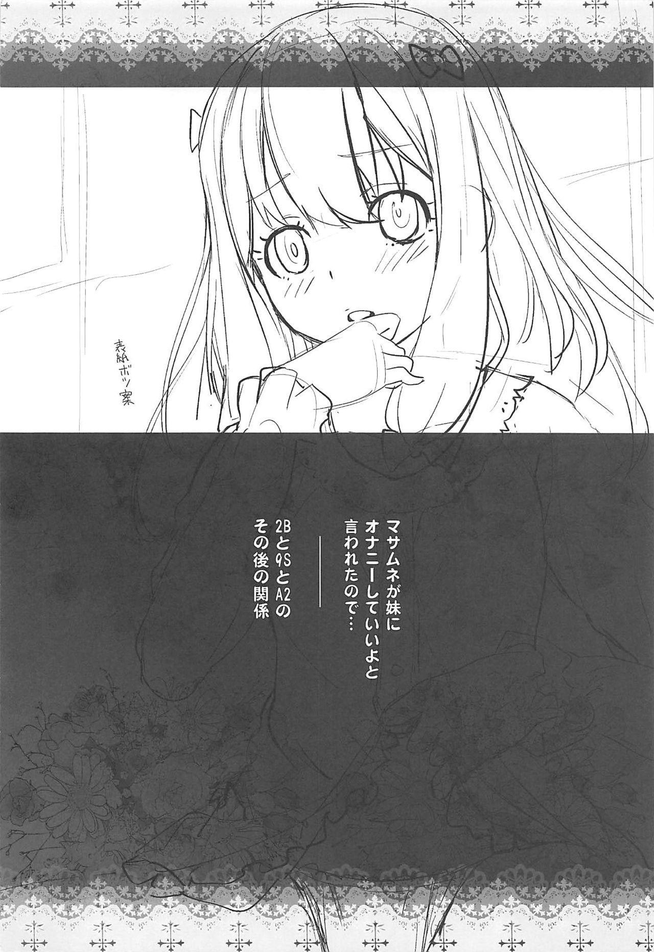 Masamune ga Imouto ni Onanie Shite Iiyo to Iwareta node… 2