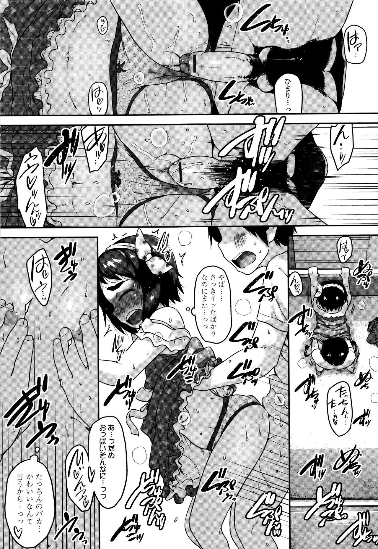 Gekou Jikoku ni Yarimashita. 93