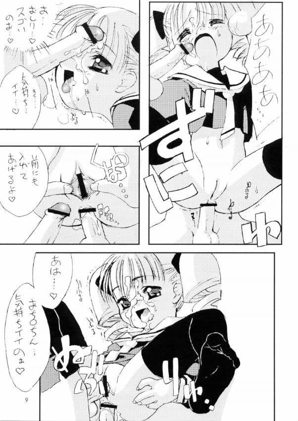 友枝学園放課後倶楽部 2