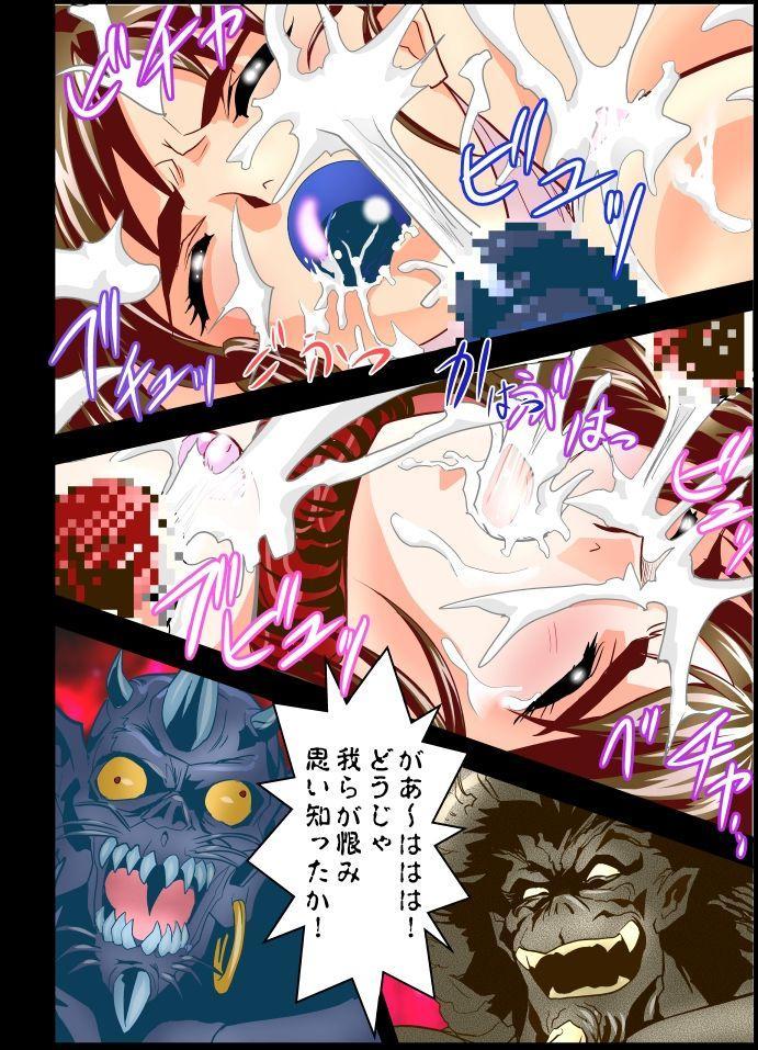 FallenXXangeL COMPLETE SERIES Vol.1 bad endings 19