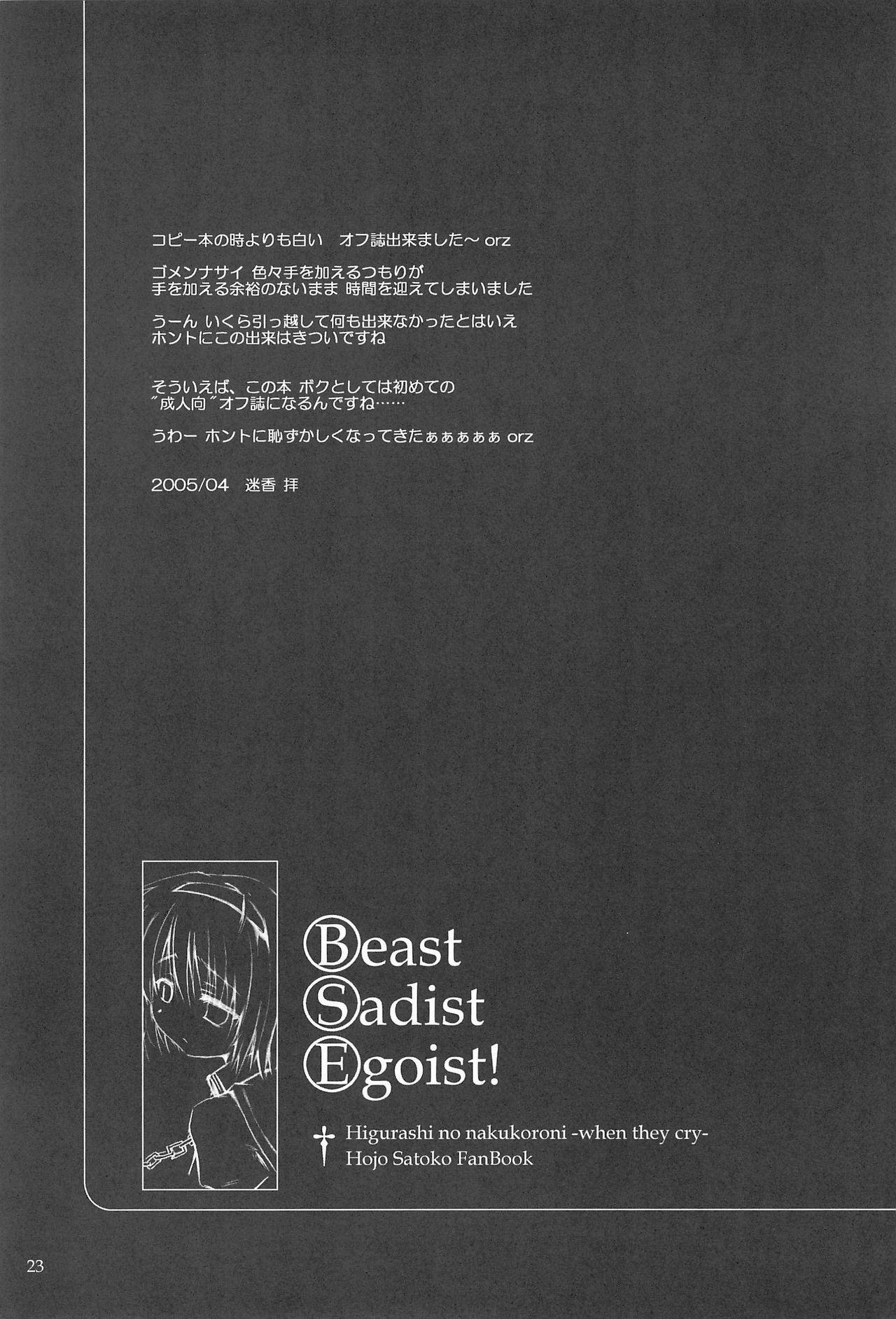 Beast Sadist Egoist! 22