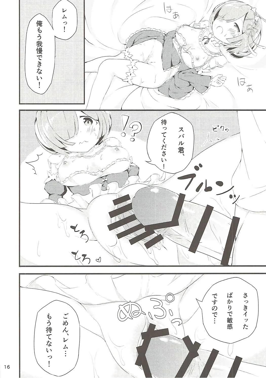 Re:Rem to Hajimeru Dousei Seikatsu 14