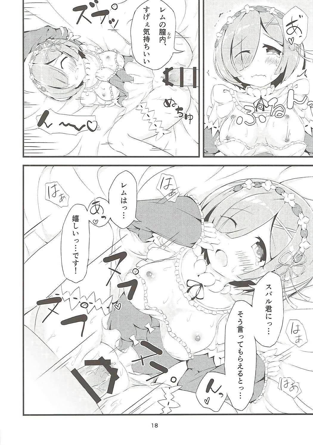Re:Rem to Hajimeru Dousei Seikatsu 16