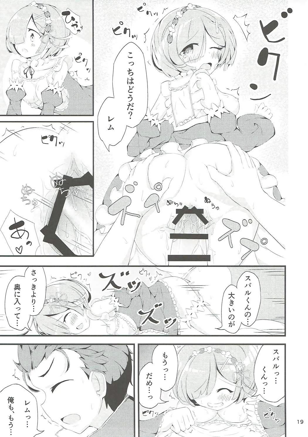 Re:Rem to Hajimeru Dousei Seikatsu 17