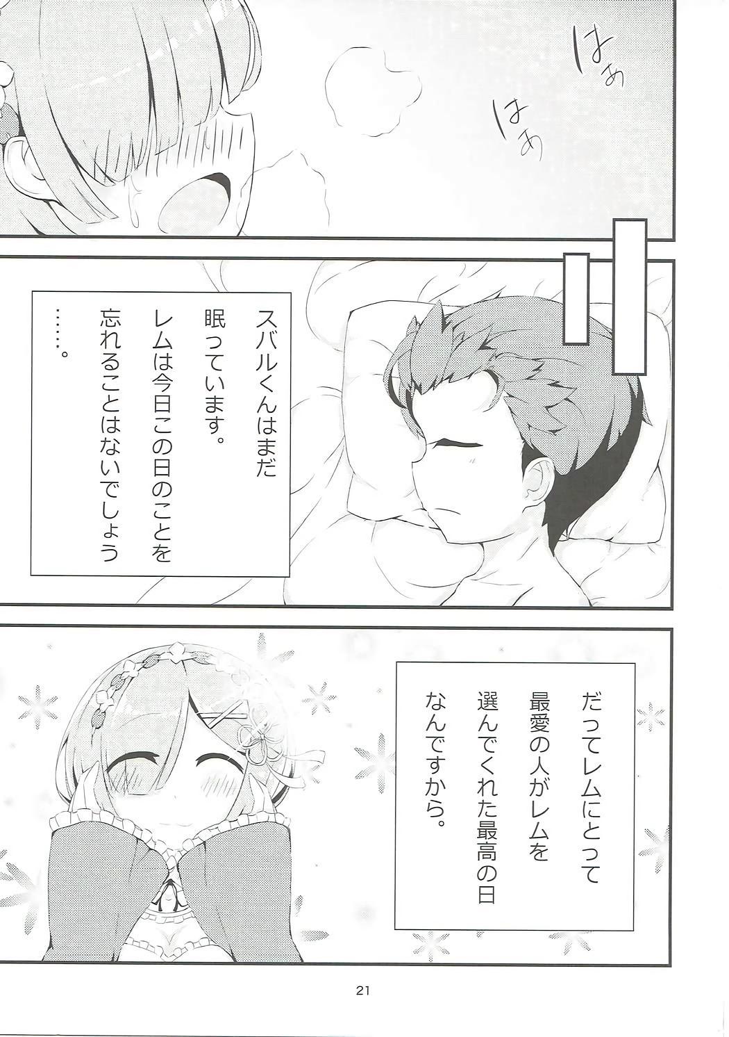 Re:Rem to Hajimeru Dousei Seikatsu 19