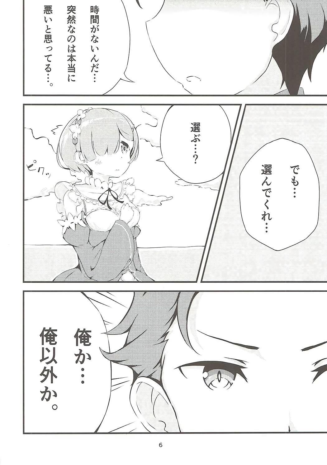 Re:Rem to Hajimeru Dousei Seikatsu 4