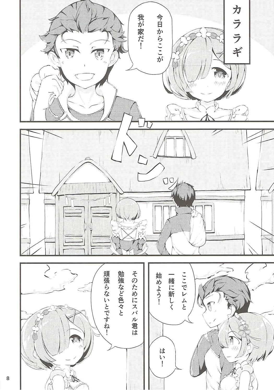 Re:Rem to Hajimeru Dousei Seikatsu 6