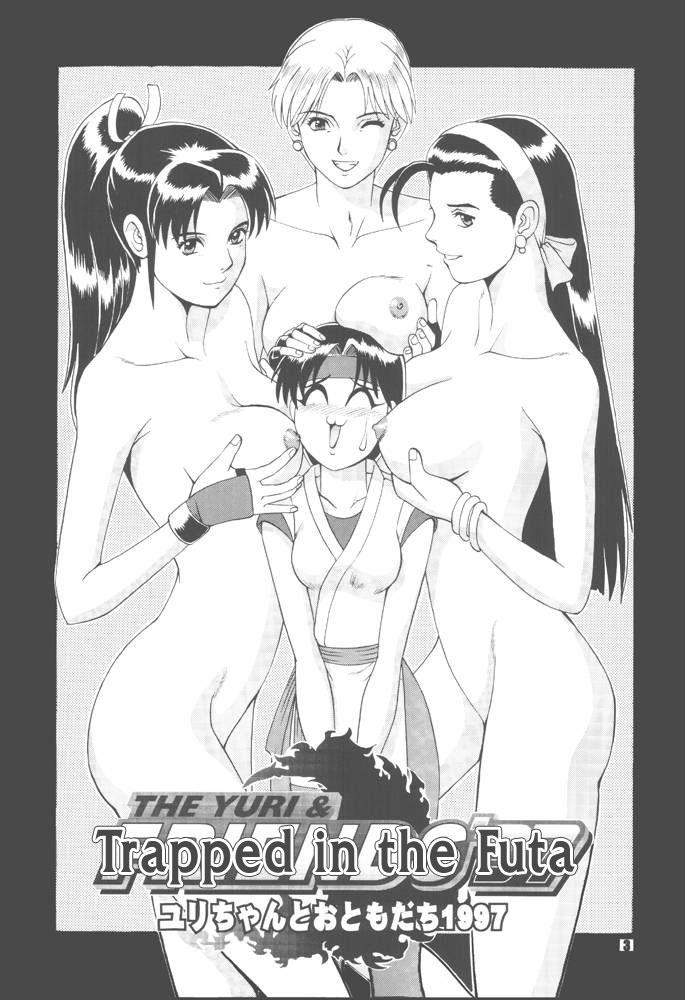 Trapped in the Futa : Chapter Two 1