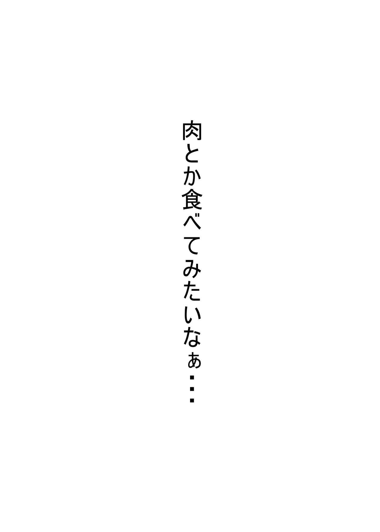 Daidai hon 23