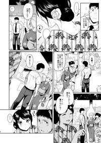 Kimi Omou Natsumatsuri Hen 5