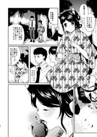 Kimi Omou Natsumatsuri Hen 7
