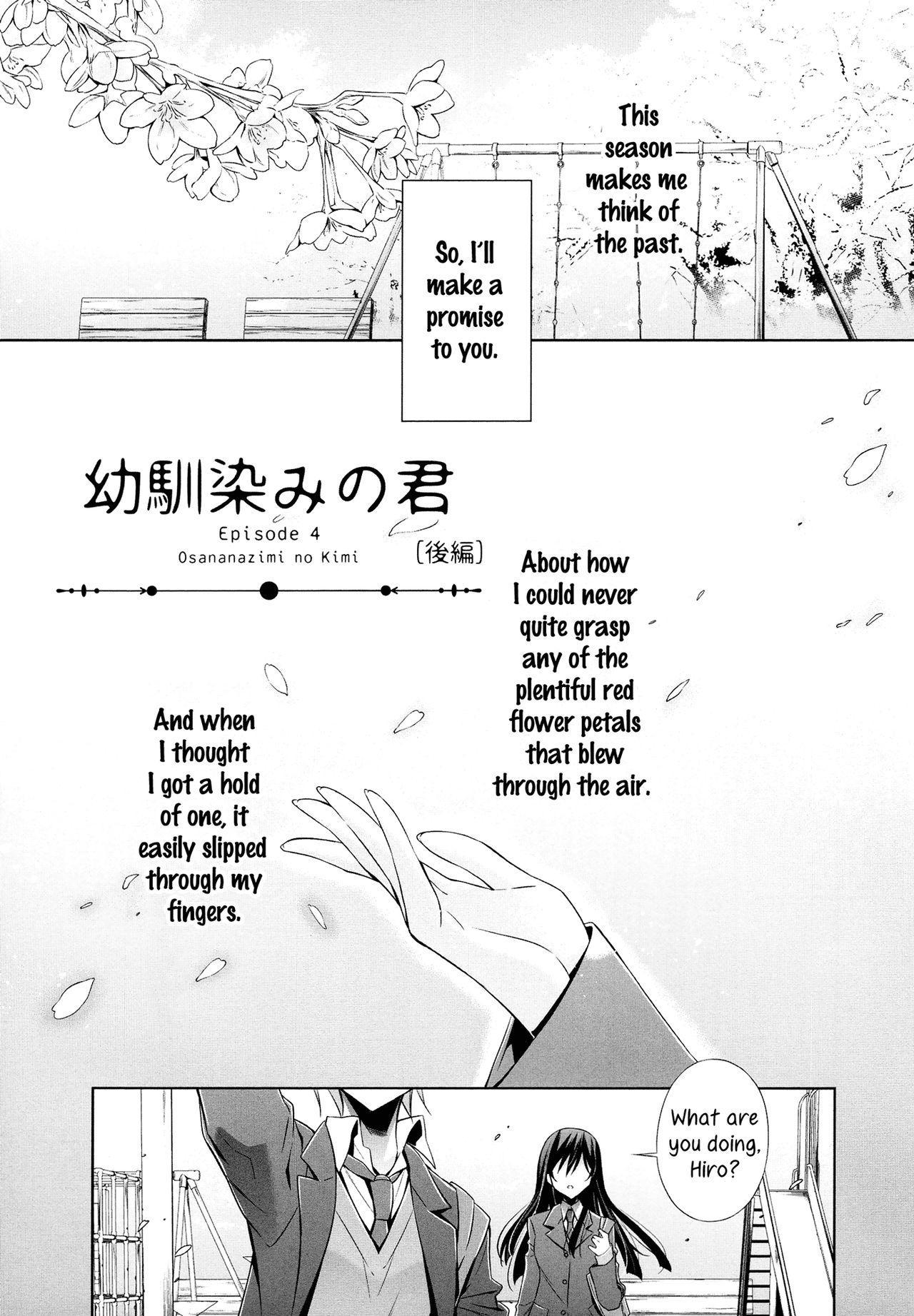 [Takano Saku] Osananajimi no Kimi - Kouhen | You, My Childhood Friend - Part 2 (Kanojo to Watashi no Himitsu no Koi) [English] [Yuri-ism] 0