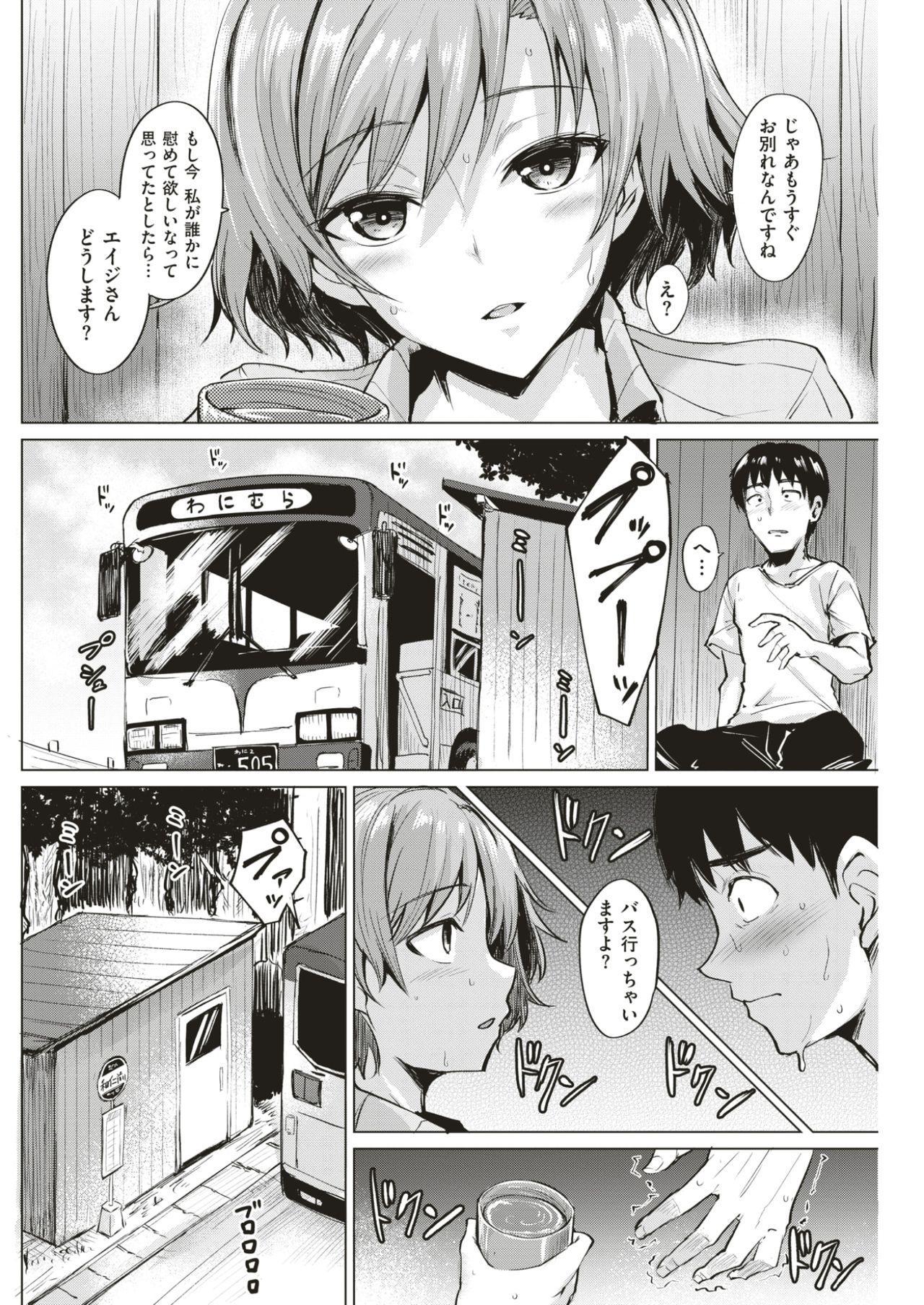 COMIC Kairakuten BEAST 2017-07 162