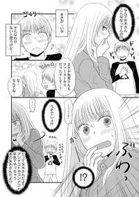 Yorinuki Lucky Sukebe5 3