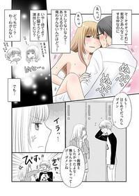 Yorinuki Lucky Sukebe5 4