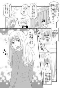 Yorinuki Lucky Sukebe5 5