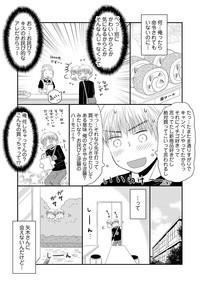 Yorinuki Lucky Sukebe5 7