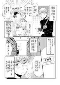 Yorinuki Lucky Sukebe5 8