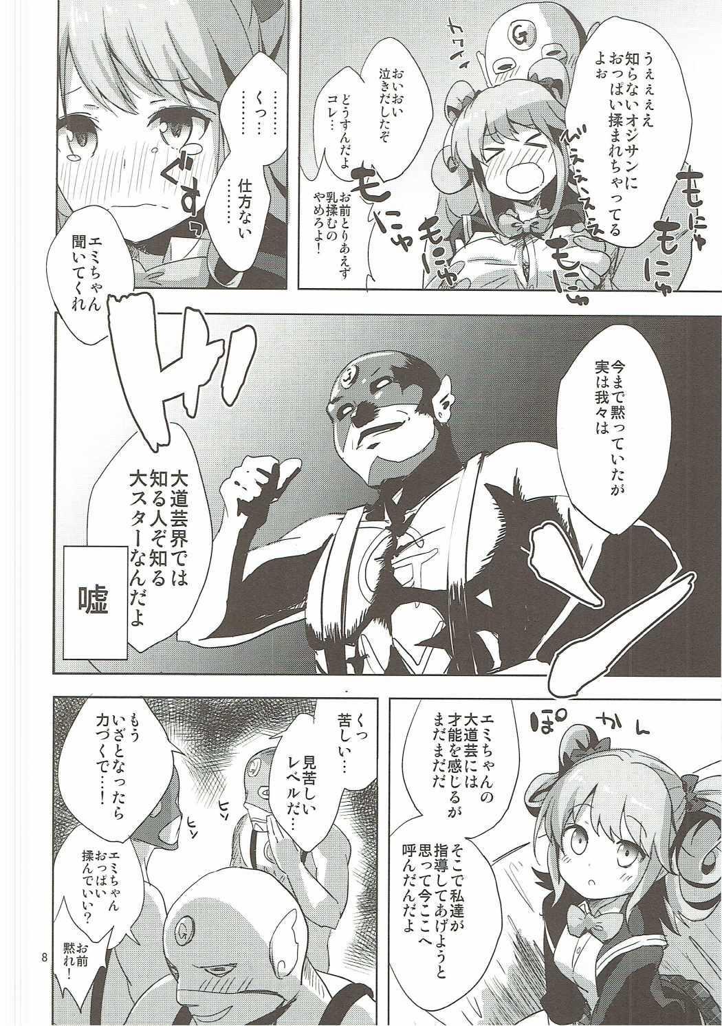 Machi de Mikaketa Kyonyuu Performer Sagara Emi-chan ga Chou Ero Kawaikatta node Damashite Love Hotel ni Tsurekonde Nakadashi Sex Shichau Hon 6