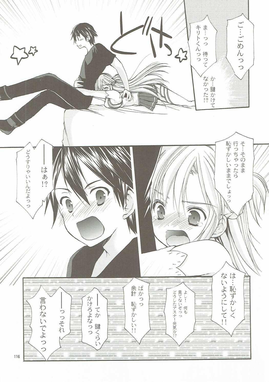 ANIME COLLECTION Imomuya Honpo - Singleton Anime Soushuuhen 114