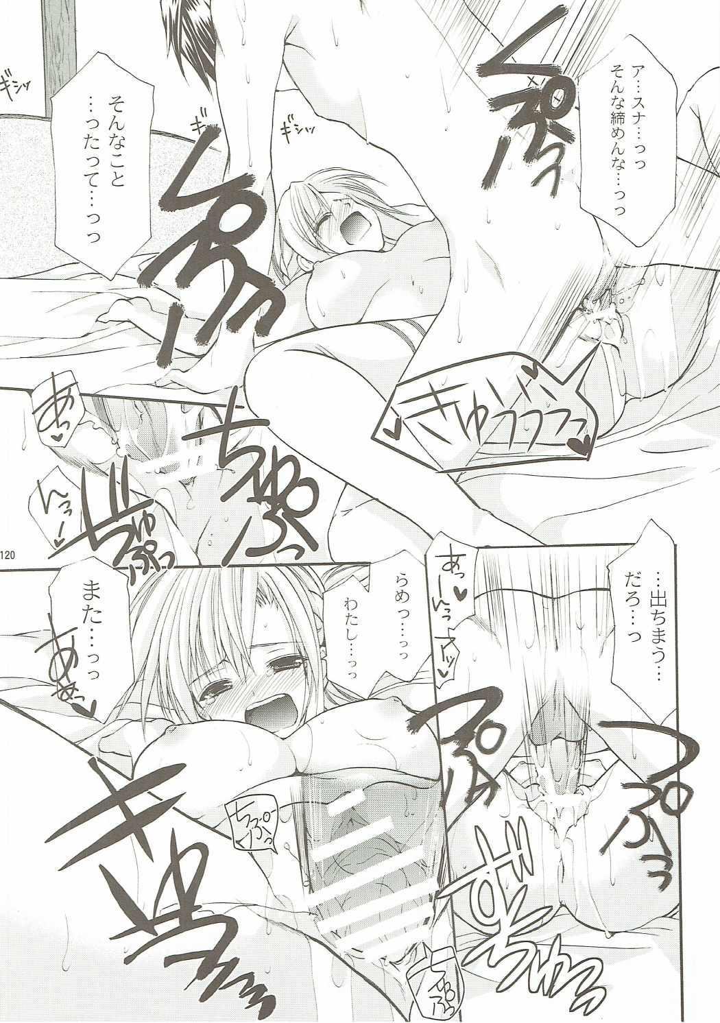 ANIME COLLECTION Imomuya Honpo - Singleton Anime Soushuuhen 118