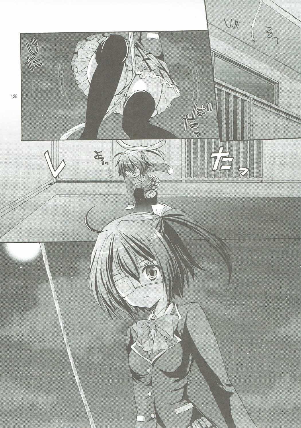 ANIME COLLECTION Imomuya Honpo - Singleton Anime Soushuuhen 123