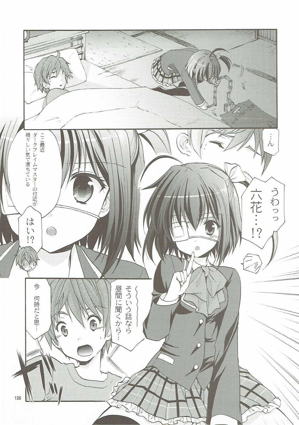ANIME COLLECTION Imomuya Honpo - Singleton Anime Soushuuhen 124