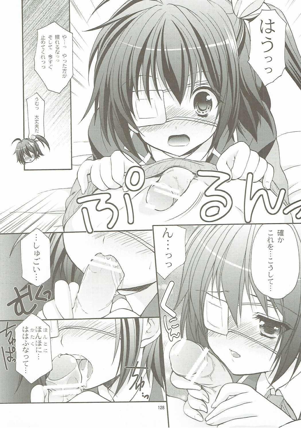 ANIME COLLECTION Imomuya Honpo - Singleton Anime Soushuuhen 126