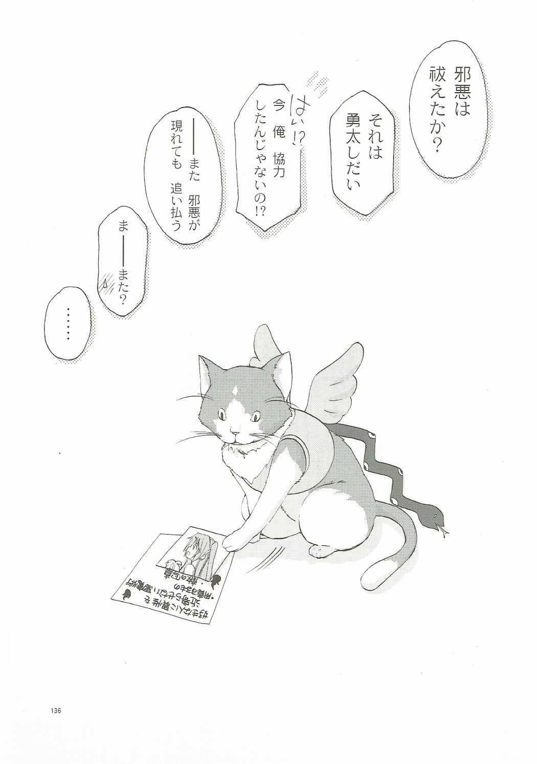 ANIME COLLECTION Imomuya Honpo - Singleton Anime Soushuuhen 134