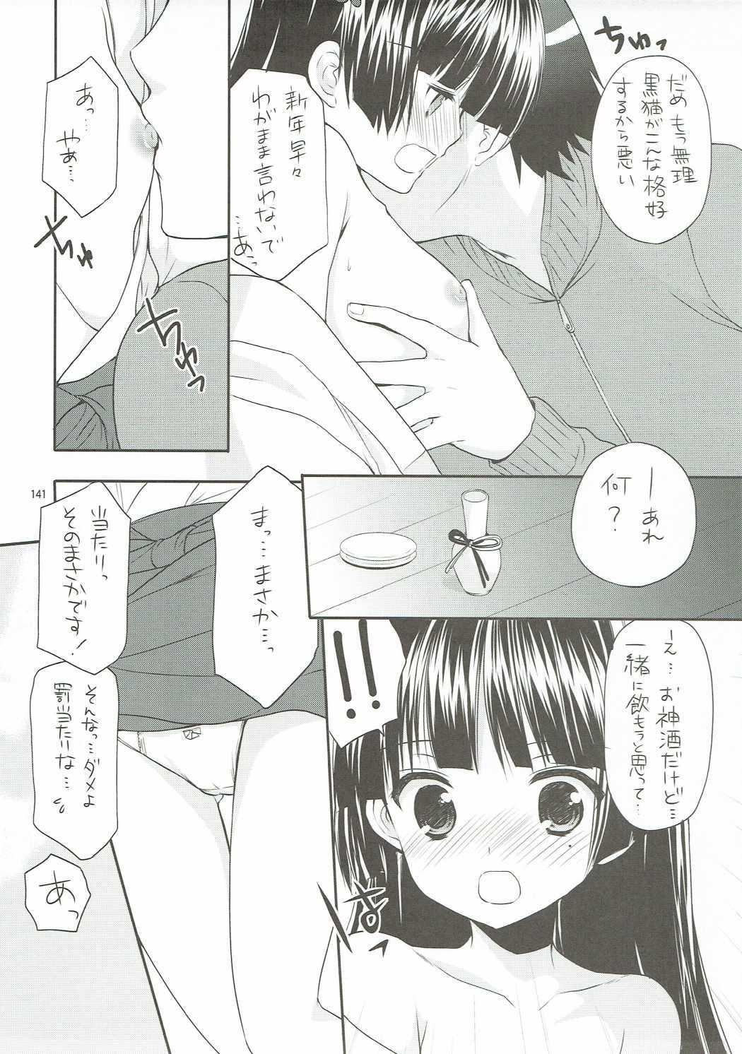 ANIME COLLECTION Imomuya Honpo - Singleton Anime Soushuuhen 139