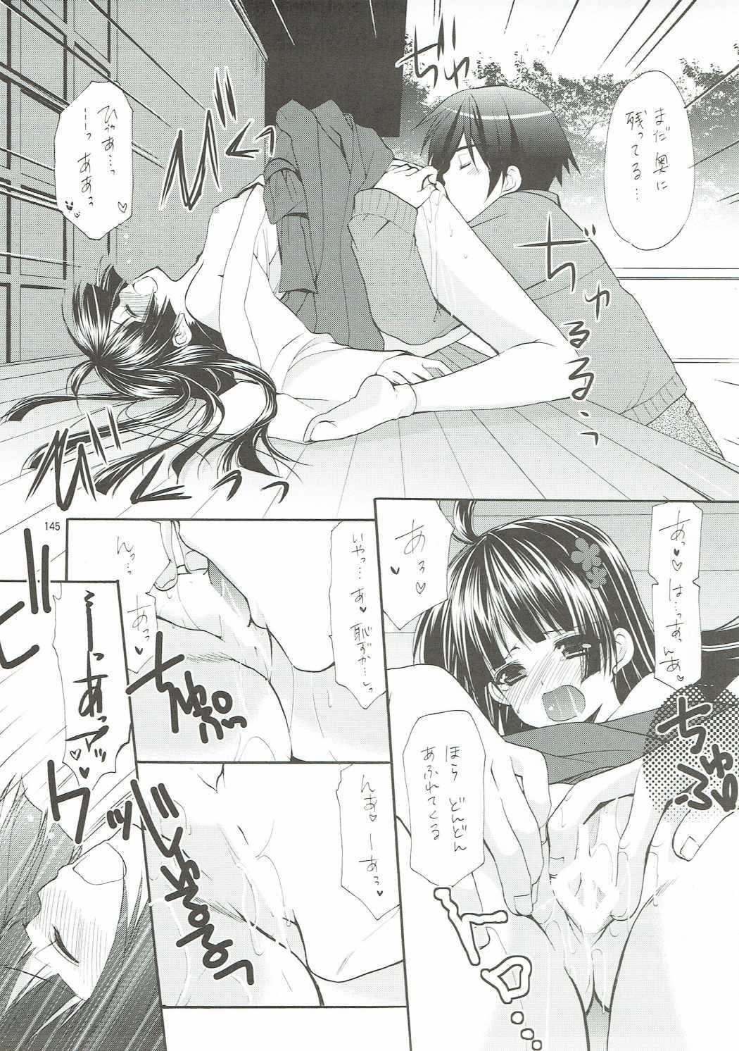 ANIME COLLECTION Imomuya Honpo - Singleton Anime Soushuuhen 143