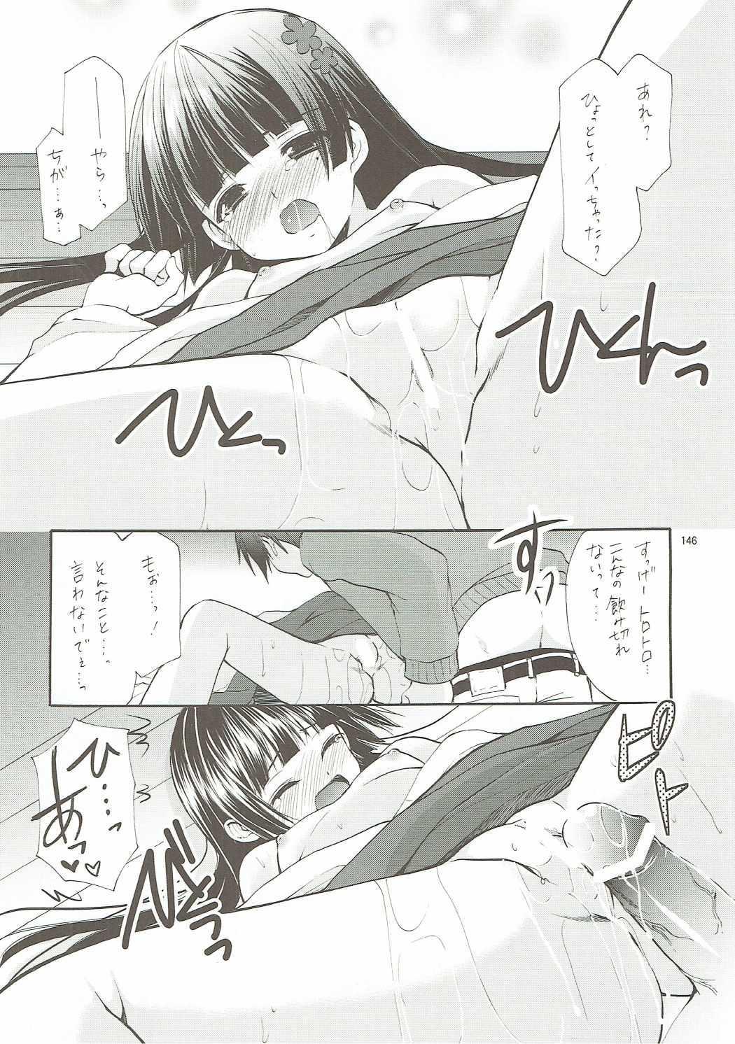 ANIME COLLECTION Imomuya Honpo - Singleton Anime Soushuuhen 144