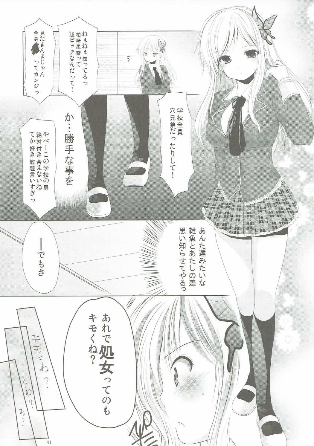 ANIME COLLECTION Imomuya Honpo - Singleton Anime Soushuuhen 39