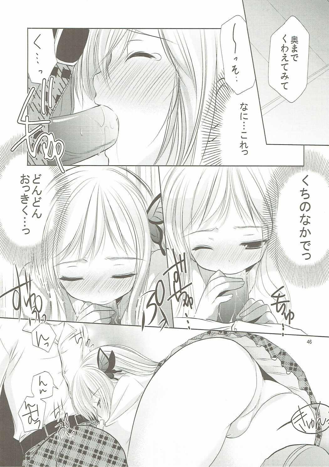 ANIME COLLECTION Imomuya Honpo - Singleton Anime Soushuuhen 44