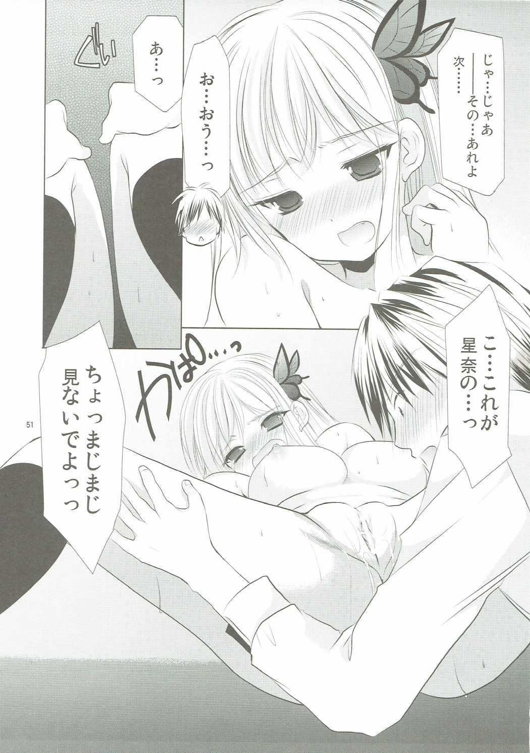 ANIME COLLECTION Imomuya Honpo - Singleton Anime Soushuuhen 49