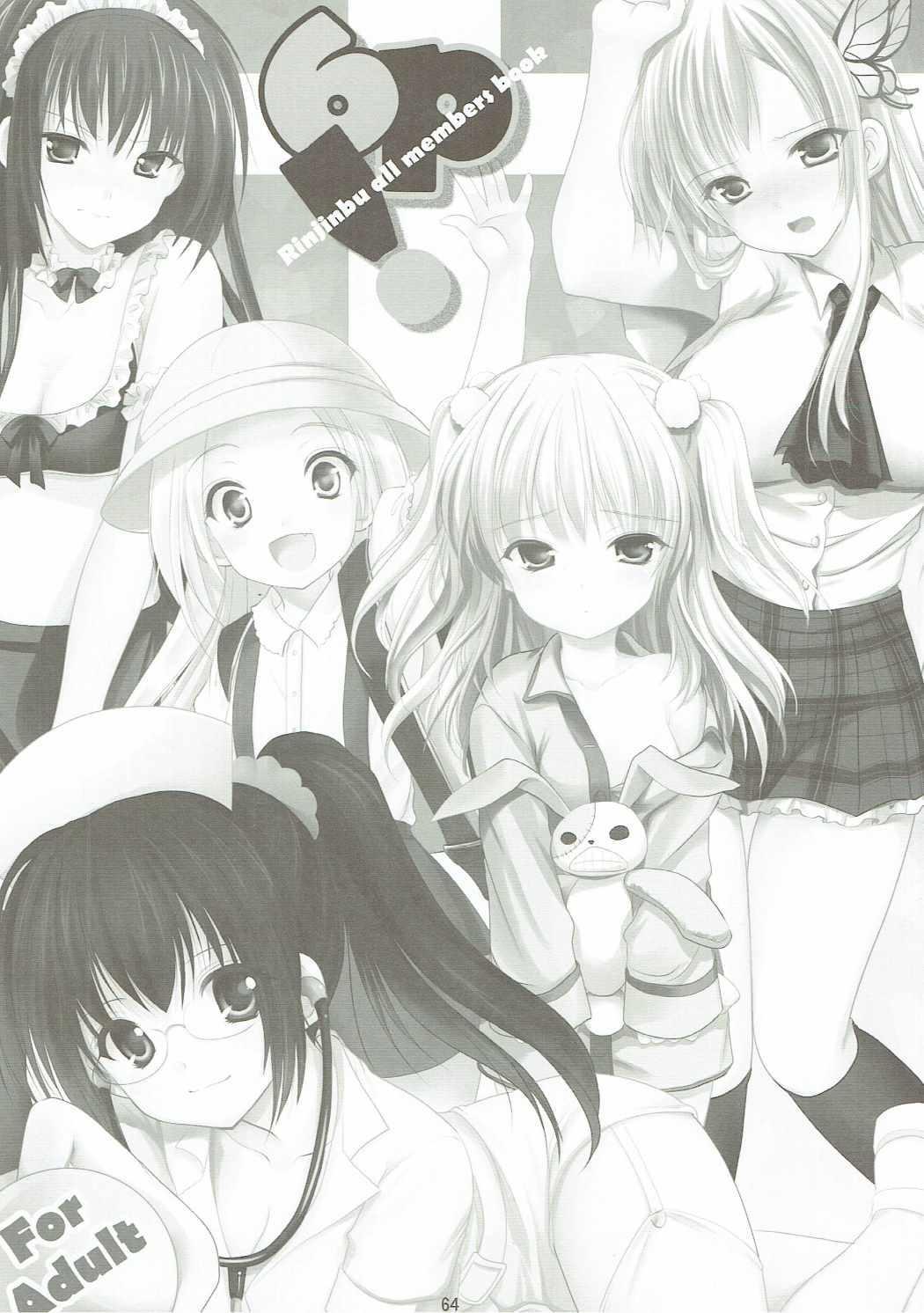 ANIME COLLECTION Imomuya Honpo - Singleton Anime Soushuuhen 62