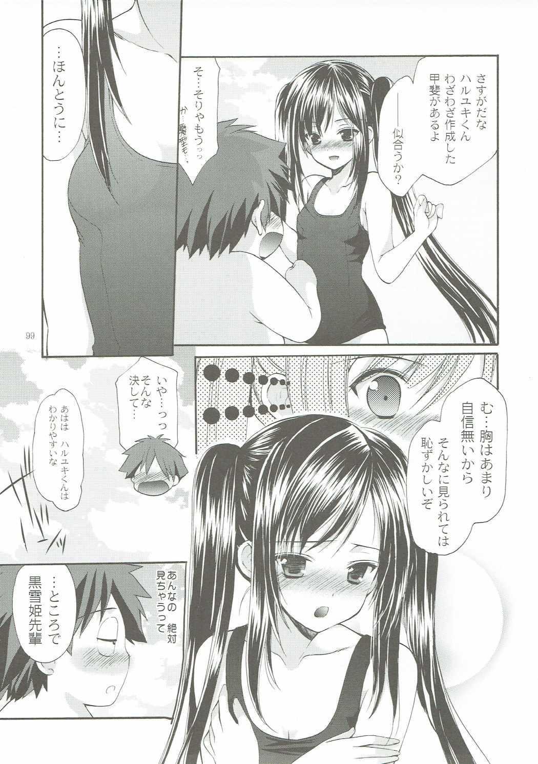 ANIME COLLECTION Imomuya Honpo - Singleton Anime Soushuuhen 97