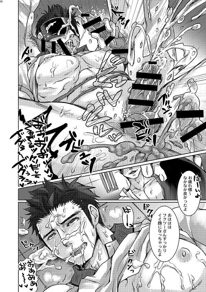Unsou Gyoukai ni mo Makura Eigyou ga Arutte Hontou desu ka? 14