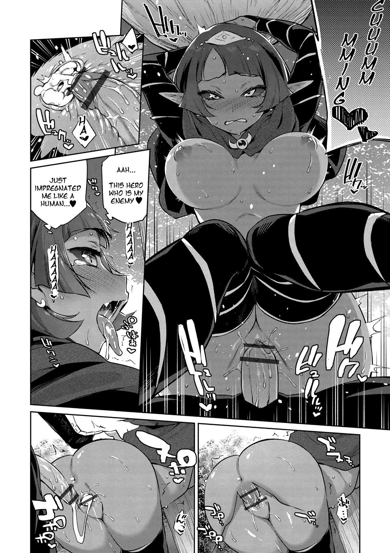 Zasshoku Yuusha Daiisshou   Omnivorous Hero Ch. 1 3