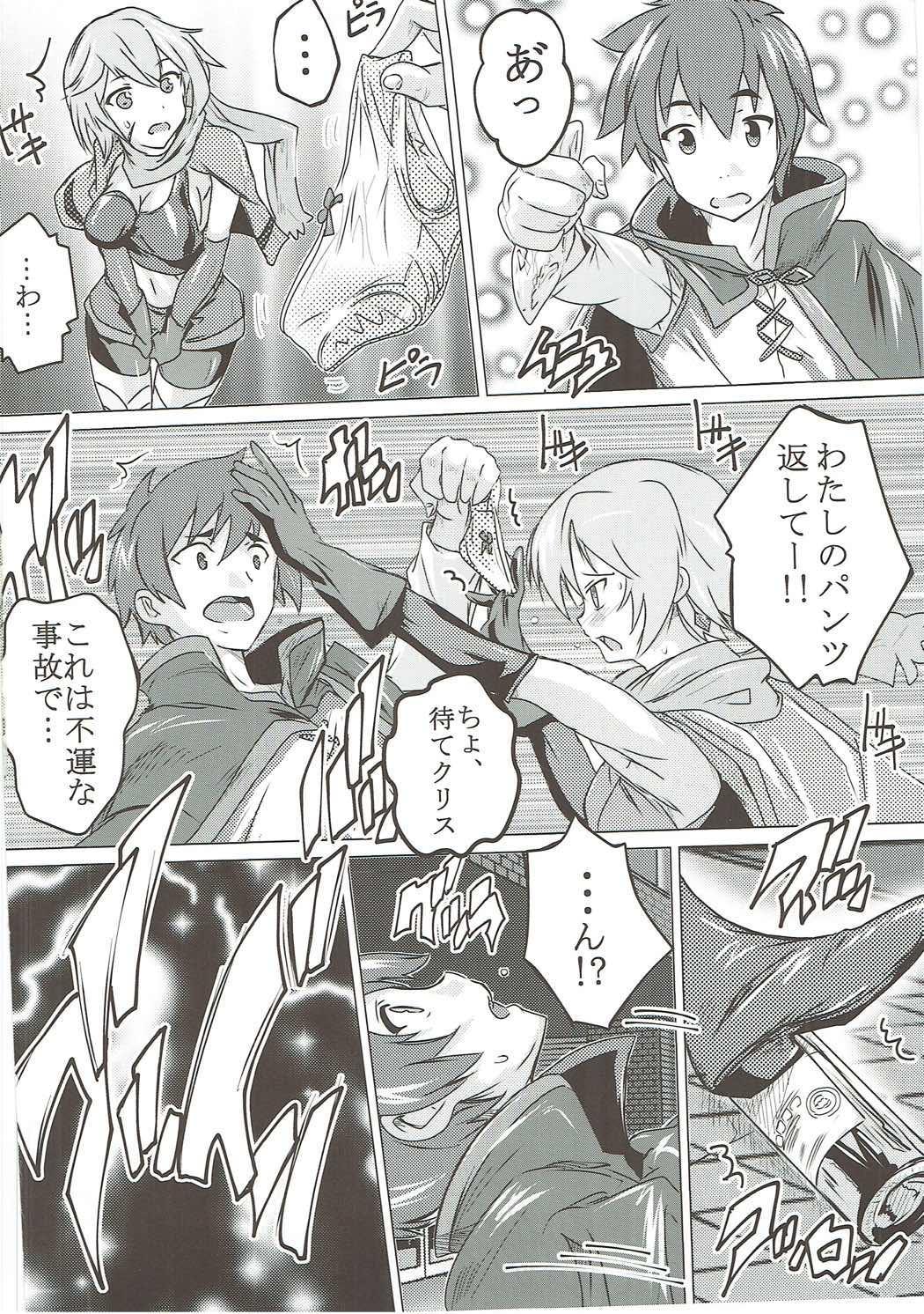 Kono Subarashii Megami to Syukufuku o! 2