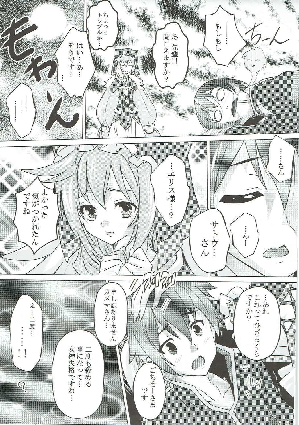 Kono Subarashii Megami to Syukufuku o! 5