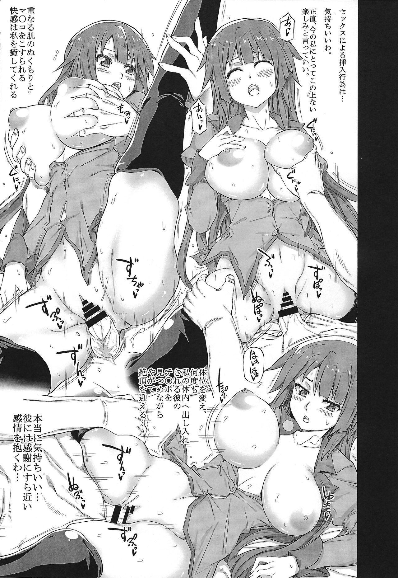Nichiyou x Doujin 3