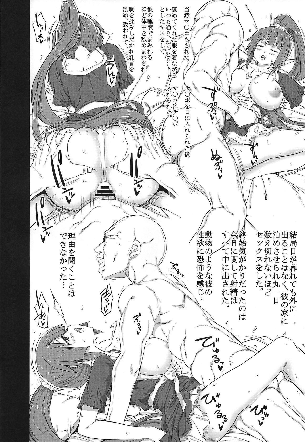 Nichiyou x Doujin 6