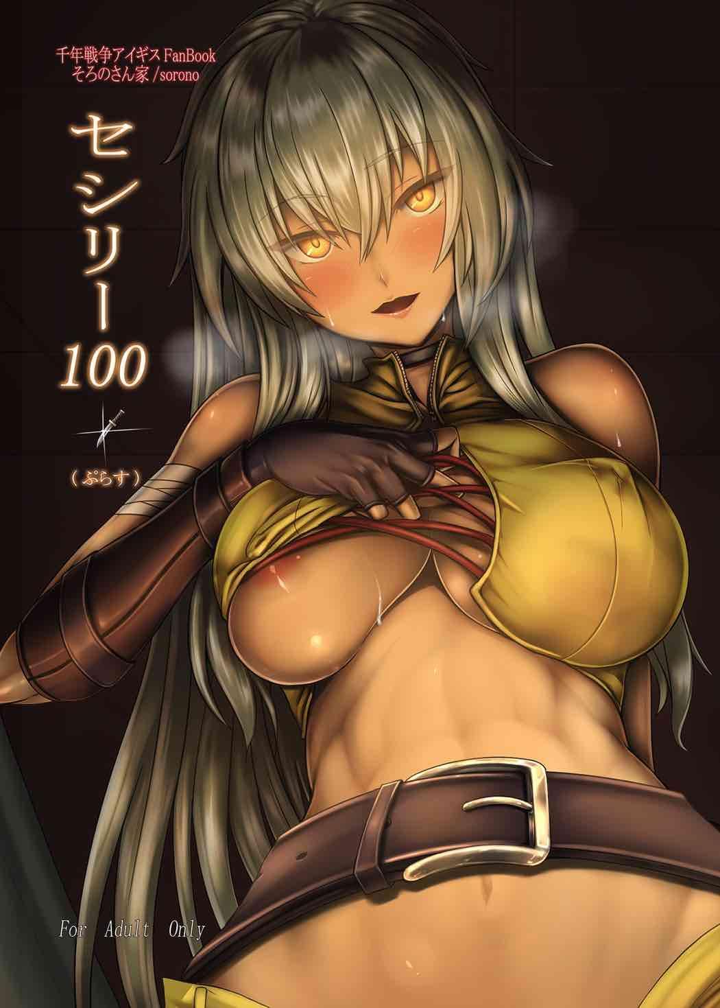 Cecily 100+ 25